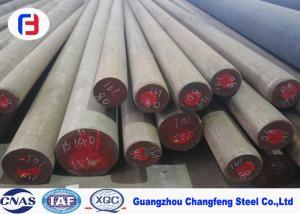China 10 - 80mm Diameter 1.2379 Tool Steel Cold Working Die High Abrasion Resistance on sale