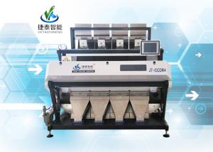 China high efficiency Seed Sorting Machine with Aluminum Solenoid Valve on sale
