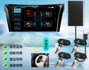 China Android big screen machine dedicated voice alarm APP display tire pressure monitoring on sale