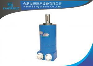 China Big Displacement Small Volume High Speed Hydraulic Motor HMM-8/REV For Conveyors on sale
