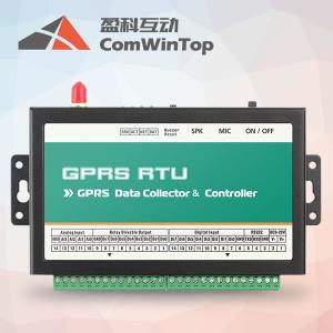 China CWT5111 agriculture weather station gsm gprs data logger on sale