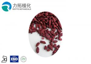 China 100% Natural Red Yeast Rice Extract Powder Anti-Corrosion / Weight Loss on sale
