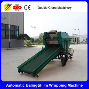 China Agricultural equipment hay grass straw silage alfalfa baler mini round baler for sale on sale