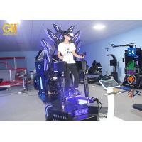 China Blue & Black Standing Platform VR Game Machine / Virtual Reality Equipment on sale