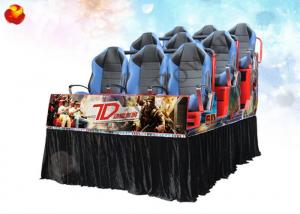 China Interactive Fog Smell Fire 7D Movie Theater With 5.1 Sound Track System on sale