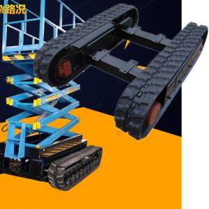 China custom built crawler aerial lift rubber track undercarriage rubber track chassis undercarriage from China factory on sale