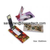 China Mini commandes adaptées aux besoins du client par cadeaux promotionnels en gros d'instantané d'USB de carte de crédit de logo on sale