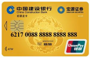 China Co-Branded Prepaid  UnionPay Card with Contact and Contactless IC/E-Payment on sale