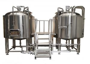 China Sanitary Grade 2 Vessel Brewhouse Beer Brew House With CE Certification on sale