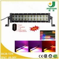 2015 NEW Mutil - performance 72W LED Light Bar with Remote Controller RGB led light bar