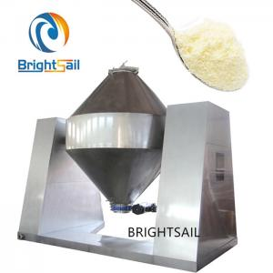 China Industry Herbal Powder Machine Ginger Tea Leaf Flour Blending Equipment on sale