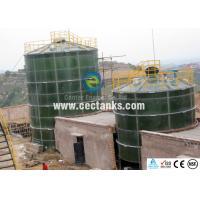 Heavy Metals / Pathogens / Inorganic Chemicals / Leachate Storage Tanks for Municipal Landfills