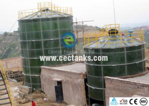 China Anaerobic glass lined water storage tanks corrosion resistant on sale