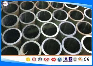 Quality Трубка 30-450 мм ВЕСА Э255 ОД 2 до 40 гидравлического цилиндра С355 стальная мм стали углерода for sale