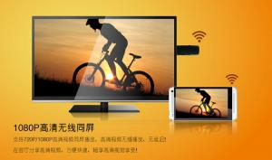 China Mobile Phone Wireless LCD Projector Screen for Teaching / Training / Meeting on sale