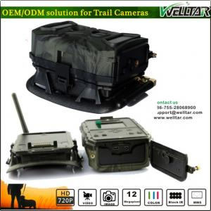 China 2014 Lowest Price Outdoor 12MP Digital Scouting Hunting Sport Trail Game Camera With Remote Control on sale