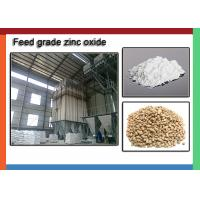 Zinc Oxide Powder Feed Grade For Fertilizers , Zno Powder CAS 1314-13-2