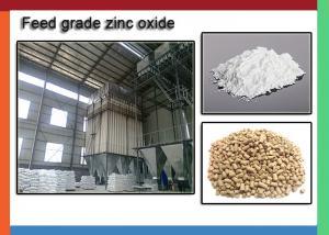China Feed Grade White Zinc Oxide For Fertilizers , Zno Powder CAS 1314-13-2 supplier