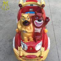 China Hansel kiddie ride toy coin games electric battery operated kiddie ride on sale