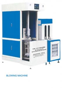 China 2L Plastic Pet Bottle Making Machine / Mineral Plastic Bottle Moulding Machine 380V on sale