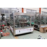 Aluminum Aseptic Beer Bottle Filling Machine Integrate Three Parts In One Unit​