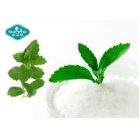 China Dairy Natural Botanical Extracts Stevia Organic Natural Sweetener From Dried Stevia Leaf on sale