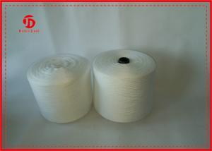 China Stronger Strength Polyester Sewing Thread With Ring Spun / TFO Technics on sale