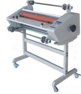 China Reversible Working Platform Hot Lamination Machine with Control Panel 240kg 2500watt on sale