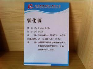 China Erbium Oxide, rare earth oxide,Light pink powder, insoluble in water, soluble in acids on sale