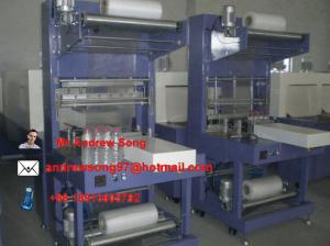 China Automatic Shrink Wrapping Machine on sale