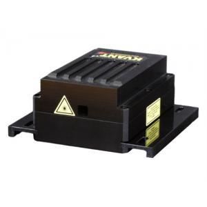 China MINI R200 200mw Red laser module 650nm 1000mw dpss laser module on sale