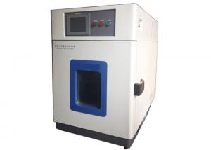 China Steel Temperature Humidity Chamber promotion stability temp humidity chamber for electronic on sale