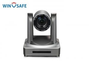 China 1080P Full HD PTZ Camera IP HDMI & SDI Interface Video Conference Camera with RS232 IN & OUT on sale