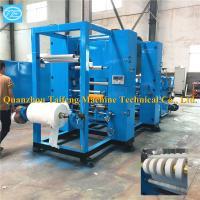 Industrial automatic cigarette paper printing gluing machine,Good performance automatic cigarette paper making machine