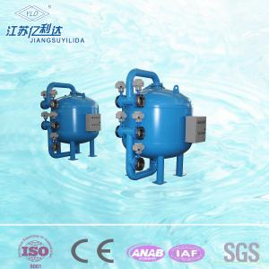 China 50Hz / 60Hz Industrial Small Pool Filter For Circulating Water System on sale