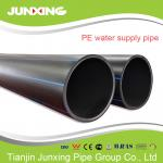 560mm 20inch large diameter plastic polyethylene hdpe water tubes