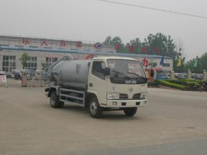 China Dongfeng FYC suction sewage truck (CLW5060GXW3 Cheng Liwei sewage suction trucks on sale