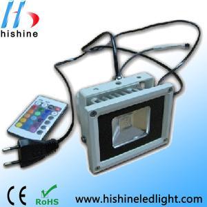 China High luminare led outdoor floodlight RGB LED Lighting waterproof on sale