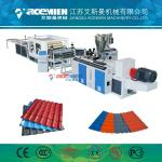colored plastic roof tile making machine, PVC building metairal production line