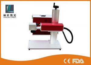 China 30w Portable Metal Laser Engraving Machine Air Cooling For Jewelry Gold Silver on sale