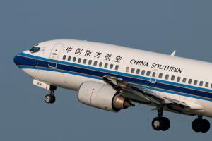 China air freight services from shenzhen to dubai on sale