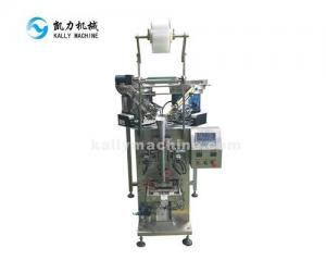 China Automatic Nails/bolt Nut Counting/screw Packing Machine plastic pouch packaging machine on sale