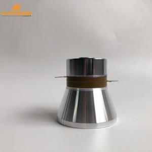 China 28K100W Ultrasonic Cleaning Transducer piezoeletric transducer for cleaner cleaning machine on sale