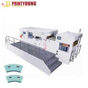 China Pry-AEM-800 Jigsaw Puzzle flat-bed die cutting machine on sale