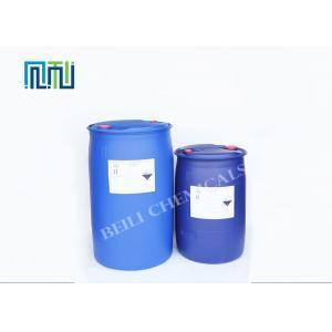 China Pharma P-Methoxybenzoyl Chloride 100-07-2 Corrosive Resistance on sale