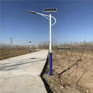 China New Product Hot Sale 10W 15W 30W 40W new model design led solar street light prices,all in one solar street light on sale