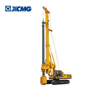 China 220V / 380V Mobile Conventional Drilling Rig CUMMINS QSB6.7 XR180D on sale