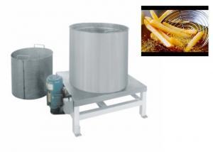China Oil reducing and spinning machine,potato chips fryer machine Haitel Machinery on sale