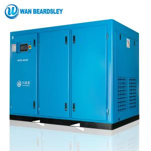 China 22KW Lubricated Oil Two Stage Screw Compressor Direct Driven 4.1m3/Min on sale