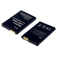 China For LG CU920 580A aa rechargeable battery 1000mah on sale